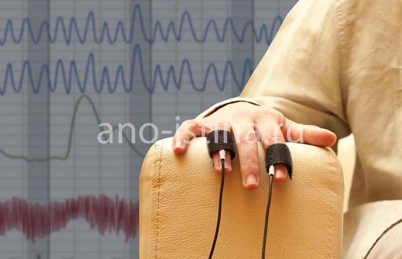 полиграф в астрахани