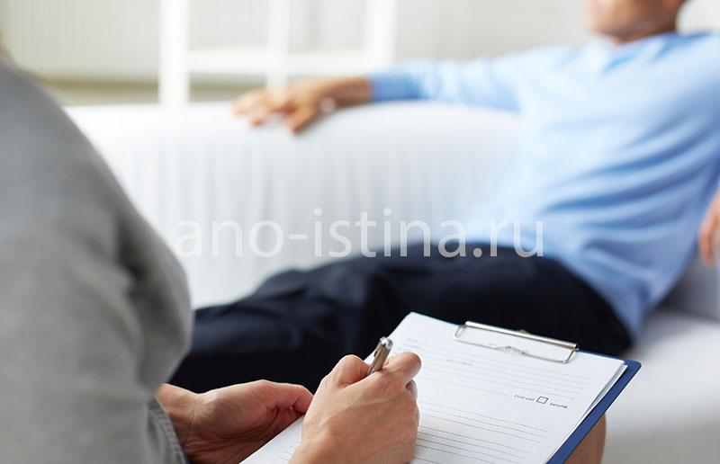 психологическая экспертиза астрахань