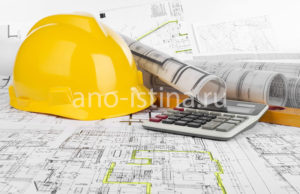 строительная экспертиза астрахань