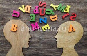 лингвистическая экспертиза в астрахани