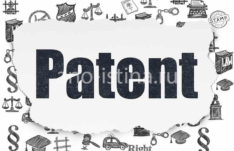 экспертиза патента